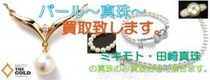 ロレックス デイデイトって・・・  いわき小名浜店 福島県いわき市にあるザ・ゴールド いわき小名浜店の画像5