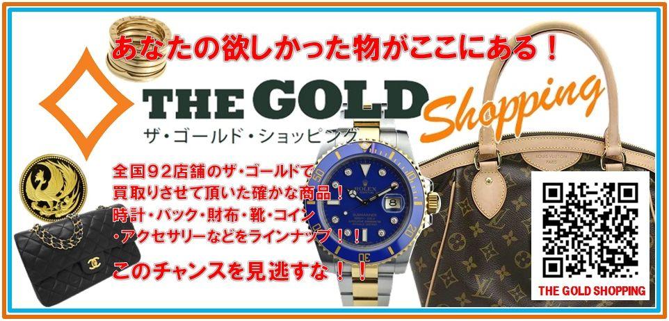 18金のブレスレット買取させていただきました。ザ・ゴールドいわき平店(福島県いわき市平) 福島県いわき市にあるザ・ゴールド いわき平店の画像15