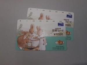 図書カード買取させていただきました☆THE GOLD新潟西店(新潟県新潟市西区) 新潟県新潟市にあるザ・ゴールド 新潟西店の画像2