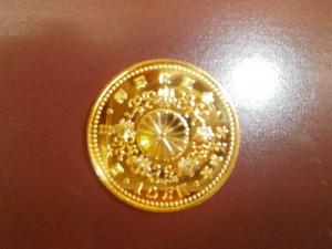 天皇陛下御即位記念10万円金貨を買取させていただきました。ザ・ゴールド須賀川インター店(福島県須賀川市) 福島県須賀川市にあるザ・ゴールド 須賀川インター店の画像2