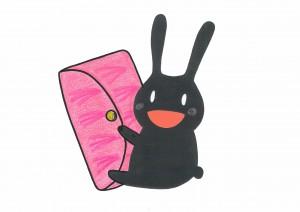ルイヴィトン財布をお買取しました☆ザ・ゴールド福島店(福島県福島市鳥谷野) 福島県福島市にあるザ・ゴールド 福島店の画像3