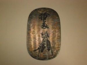 純銀大判を買取させていただきました。ザ・ゴールド須賀川インター店(福島県須賀川市) 福島県須賀川市にあるザ・ゴールド 須賀川インター店の画像2
