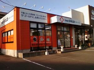 18金ネックレス 買取させていただきました ザ・ゴールド須賀川インター店(福島県須賀川市) 福島県須賀川市にあるザ・ゴールド 須賀川インター店の画像2