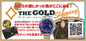 シャネル サンダルを買取させていただきました。ザ・ゴールド須賀川インター店(福島県須賀川市) 福島県須賀川市にあるザ・ゴールド 須賀川インター店の画像5