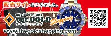 22金のネックレスを買取させて頂きました☆ザ・ゴールド三条店(新潟県三条市) 新潟県三条市にあるザ・ゴールド 三条店の画像5