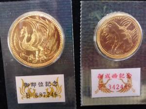 日本金貨買取りさせていただきました☆ザ・ゴールド福島店(福島県福島市鳥谷野) 福島県福島市にあるザ・ゴールド 福島店の画像3