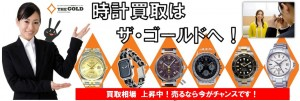 プラチナ850リングを買取させていただきました。ザ・ゴールド須賀川インター店(福島県須賀川市) 福島県須賀川市にあるザ・ゴールド 須賀川インター店の画像4