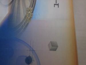 UCギフトカード 大和町のお客さまから買取させていただきました。貴金属・ダイヤモンド付製品、ブランドバック・ブランド腕時計買取専門店 ザ・ゴールド泉インター店(宮城県仙台市泉区) 宮城県仙台市にあるザ・ゴールド 泉インター店の画像3