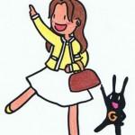ロンシャン・ハンドバッグ買取させていただきました。ザ・ゴールド須賀川インター店(福島県須賀川市) 福島県須賀川市にあるザ・ゴールド 須賀川インター店の画像3