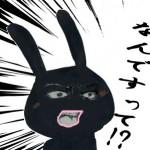 サブマリーナのあれこれ・・ザ・ゴールド福島店(福島県福島市鳥谷野) 福島県福島市にあるザ・ゴールド 福島店の画像4