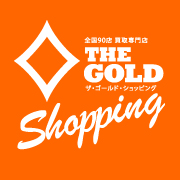金のネックレスを買取させていただきました。ザ・ゴールド新潟中央店(新潟市中央区) 新潟県新潟市にあるザ・ゴールド 新潟中央店の画像3