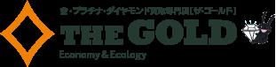 18金リング買取させていただきました。ザ・ゴールド須賀川インター店(福島県須賀川市) 福島県須賀川市にあるザ・ゴールド 須賀川インター店の画像2