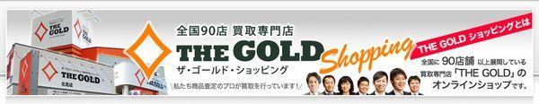 18金 「福」 ピアス 買取させていただきました☆THE GOLD新潟西店(新潟県新潟市西区) 新潟県新潟市にあるザ・ゴールド 新潟西店の画像3