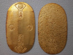 24金の小判を買取りさせていただきました☆ザ・ゴールド福島店(福島県福島市鳥谷野) 福島県福島市にあるザ・ゴールド 福島店の画像2