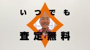 0.3カラット プラチナ900ダイヤモンドリングを買取させていただきました。ザ・ゴールド須賀川インター店(福島県須賀川市) 福島県須賀川市にあるザ・ゴールド 須賀川インター店の画像3
