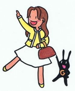 JCBギフトカード買取させて頂きました ザ・ゴールド仙台中田店(仙台市太白区) 宮城県仙台市にあるザ・ゴールド 仙台中田店の画像3