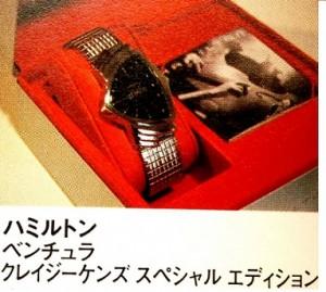 時計を愛するあまりに・・・ ザ・ゴールド金沢西店【石川県金沢市】 石川県金沢市にあるザ・ゴールド 金沢西店(※7/15に閉店いたしました)の画像3