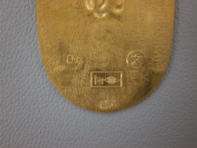 24金小判 大崎市のお客さまから買取させていただきました。貴金属・ダイヤモンド付製品、ブランドバッグ・ブランド腕時計買取専門店 ザ・ゴールド泉インター店(宮城県仙台市泉区) 宮城県仙台市にあるザ・ゴールド 泉インター店の画像3