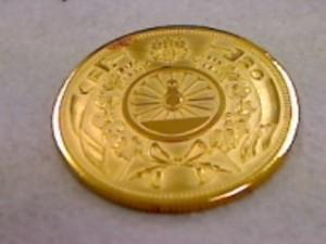 『記念金貨』買取させて頂きました。ザ・ゴールド利府店(宮城郡利府町、JR東北本線「利府」) 宮城県宮城郡にあるザ・ゴールド 利府店の画像2