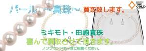 ブルガリ Bゼロワンリングを買取させていただきました。須賀川インター店(福島県須賀川市) 福島県須賀川市にあるザ・ゴールド 須賀川インター店の画像4
