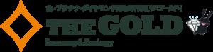 18金・プラチナ900コンビ ブローチを買取させていただきました。ザ・ゴールド須賀川インター店(福島県須賀川市) 福島県須賀川市にあるザ・ゴールド 須賀川インター店の画像4