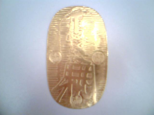 小判を買い取りさせていただきました        ザ・ゴールド会津若松店 福島県会津若松市にあるザ・ゴールド 会津若松店の画像2