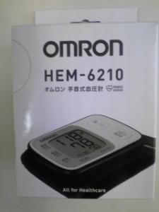 オムロンの血圧計買取させて頂きました。 ザ・ゴールド利府店(宮城郡利府町) 宮城県宮城郡にあるザ・ゴールド 利府店の画像2