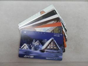テレホンカードを買取させていただきました☆ザ・ゴールドいわき平店(福島県いわき市平) 福島県いわき市にあるザ・ゴールド いわき平店の画像4