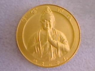 純金の記念メダル買い取りさせて頂きました。 ザ・ゴールド利府店(宮城郡利府町) 宮城県宮城郡にあるザ・ゴールド 利府店の画像2