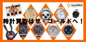 18金ネックレスを買取させていただきました。ザ・ゴールド須賀川インター店(福島県須賀川市) 福島県須賀川市にあるザ・ゴールド 須賀川インター店の画像3