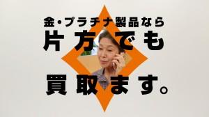 18金ネックレス 買取させていただきました。ザ・ゴールド須賀川インター店(福島県須賀川市) 福島県須賀川市にあるザ・ゴールド 須賀川インター店の画像4