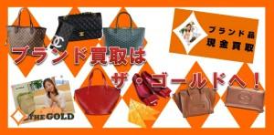銀のネックレスを買取させていただきました☆ザ・ゴールド新潟中央店(新潟市中央区) 新潟県新潟市にあるザ・ゴールド 新潟中央店の画像3