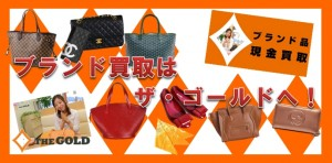 グッチ 二つ折り財布を買取させていただきました。ザ・ゴールド須賀川インター店(福島県須賀川市) 福島県須賀川市にあるザ・ゴールド 須賀川インター店の画像4